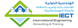 International Engineering Consulting & Training