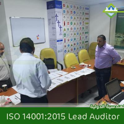 ISO 14001:2015 Lead Auditor 2