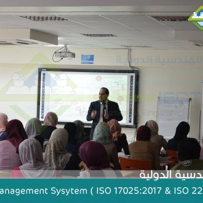 Introduction to Food Safety Management System ( ISO 22000:2018 )